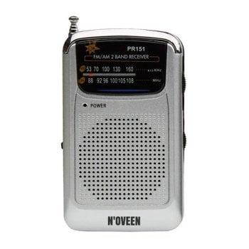 Radio przenośne PR151 Silver